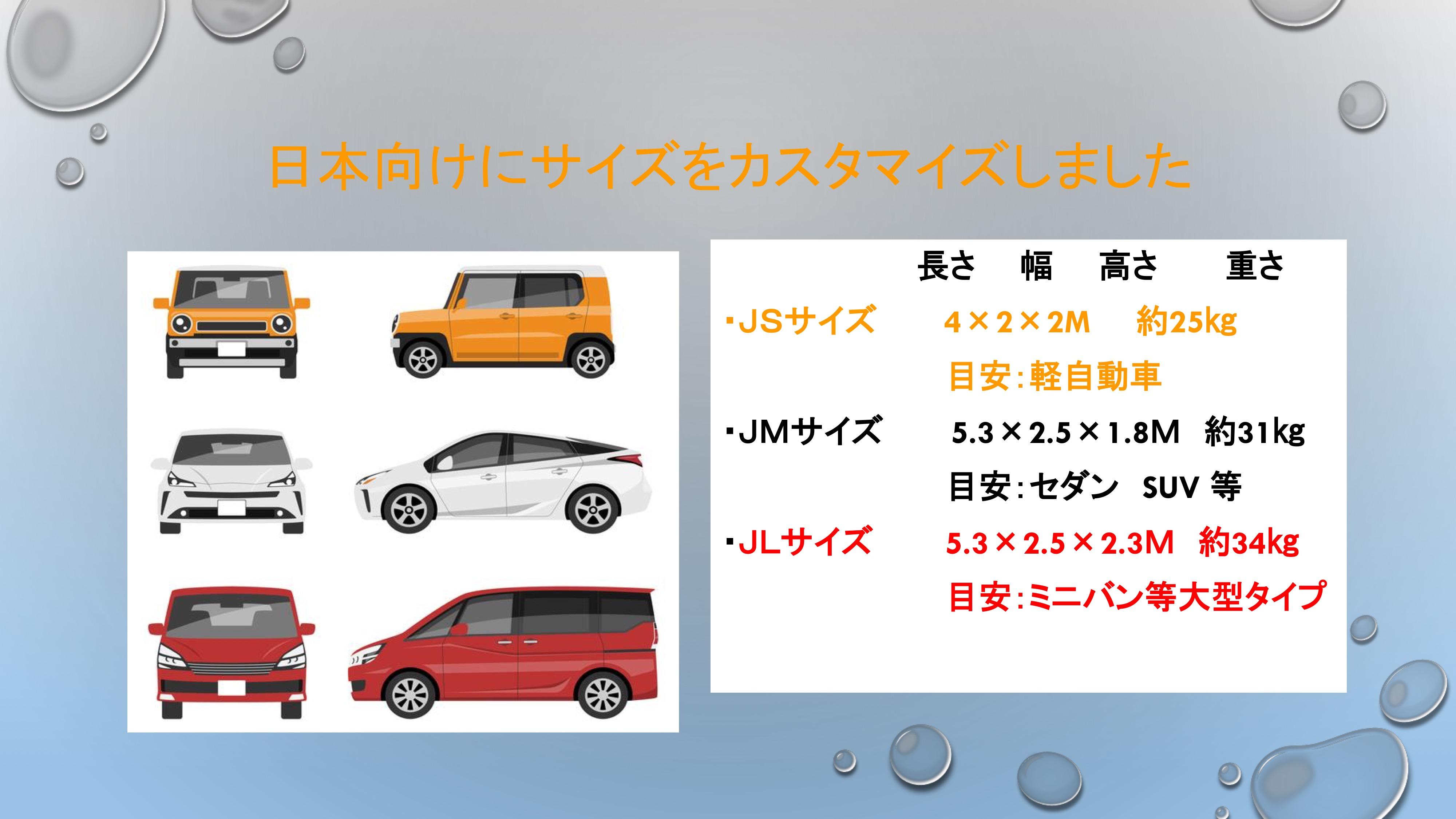 防災用マルチカプセルHP用PDF-6